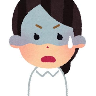 スパニストHarukaの『ツボ紹介~ダイエット編~』の記事に添付されている画像