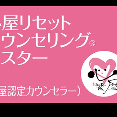 「ステキ♡」から「テ」を抜くと「スキ♡」になる(特に意味ない)の記事に添付されている画像