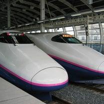 東北・上越新幹線 E2系 乗車記の記事に添付されている画像