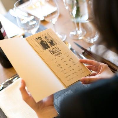【花嫁のお悩み相談】席次表について詳しく知りたい!の記事に添付されている画像