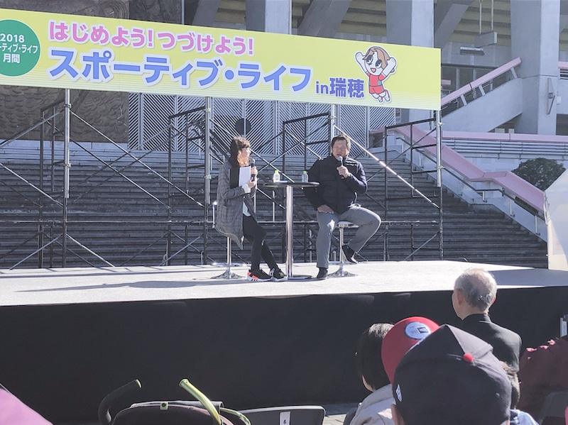 11月23日 らじお女子 スポーティ...