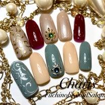 Charis12月キャンペーンのお知らせ♪の記事に添付されている画像