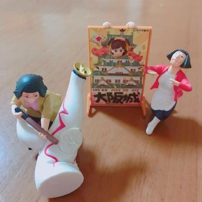 EXPO2025 大阪開催決定の記事に添付されている画像