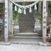 【群馬】夏と秋の群馬御朱印巡り⑲その2~中之獄神社~
