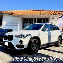 BMW X1♪ サブウーファー交換♪ BMW専用設計スピーカー♪ トレードインスの記事に添付されている画像
