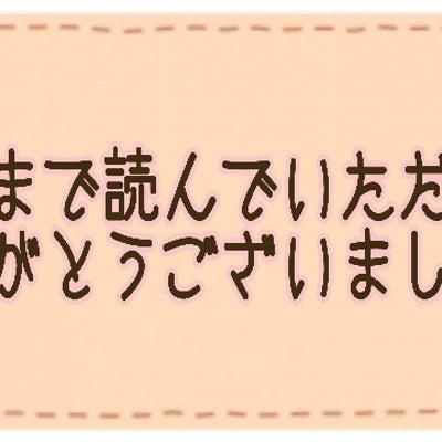 ☆【続けて更に効果を実感】【コルギ】三重県鈴鹿市コルギ アンチエイジング 小顔 の記事に添付されている画像