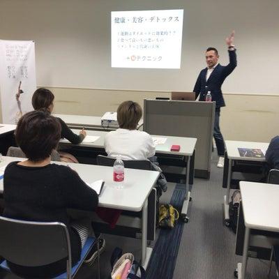 ダイエットの秘密公開講座 in 大阪の記事に添付されている画像
