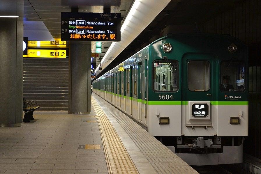 【大阪万博2025】開催決定!交通機関はどうする?