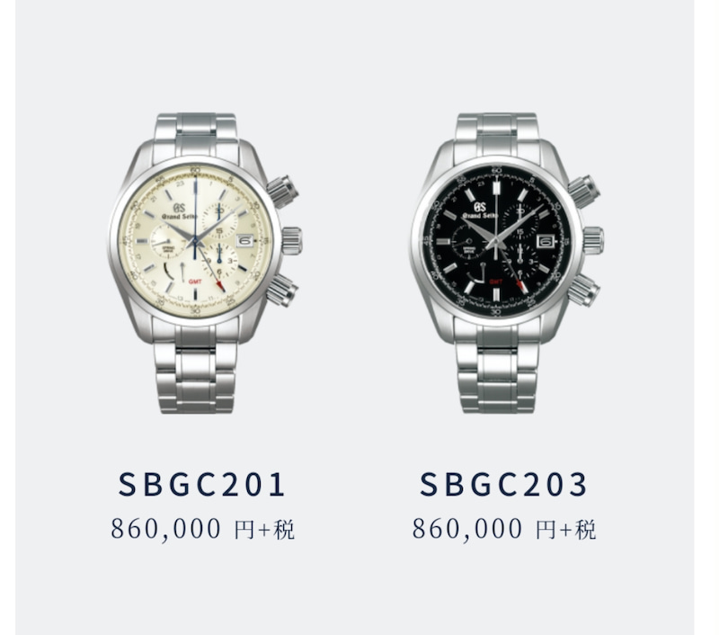meet 8924d 06b1b GRANDSEIKO SBGC201 203検討 | eos630のブログ