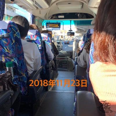 バス旅行….の記事に添付されている画像