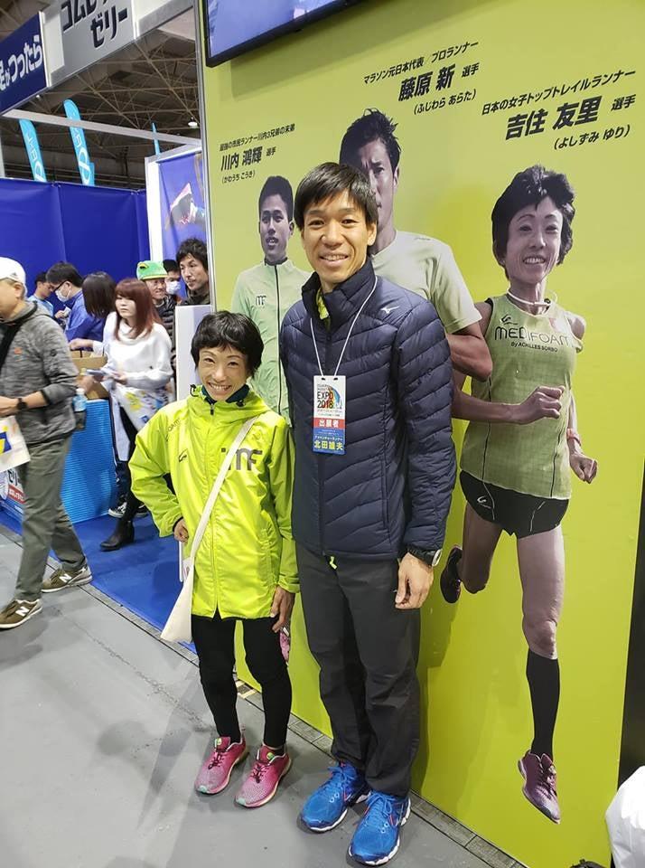 大阪マラソンの記事より