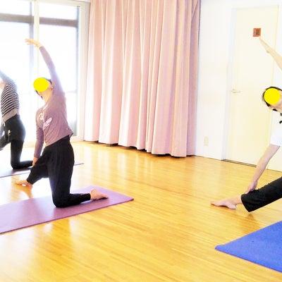 Yoga~11月の国立スタジオ土曜クラスの記事に添付されている画像