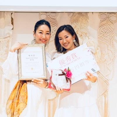 ジャパンアイリストカレッジ神戸校 優秀賞受賞!の記事に添付されている画像