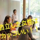 【決断力】ワクワクする未来をつかむ!「今、決断する力」の記事より