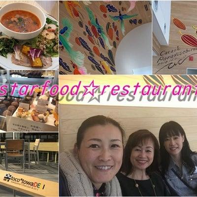 11/24放送 「toco*towa DELI」プレオープン♡の記事に添付されている画像
