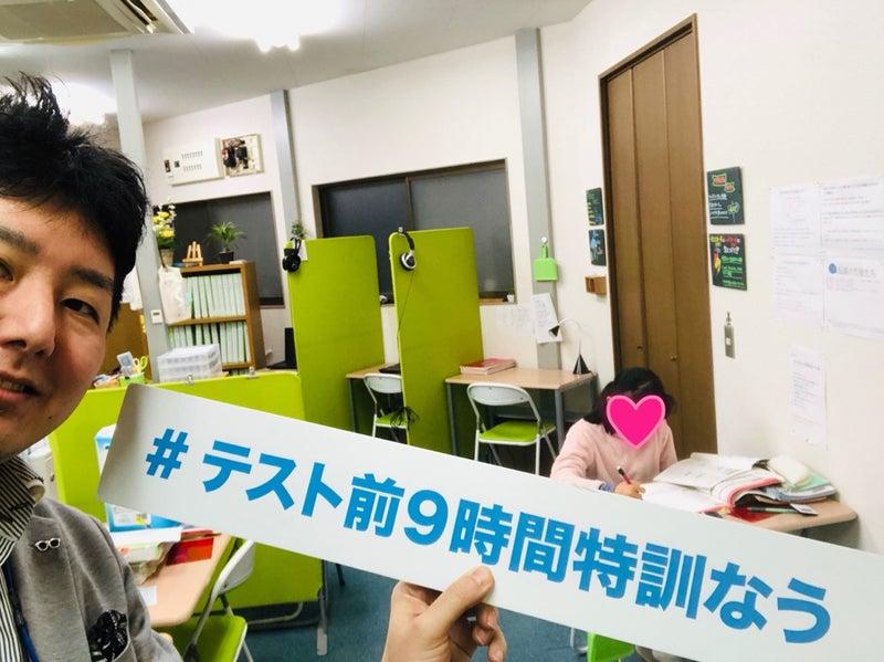 埼玉 個別指導塾