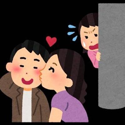 中山美穂 様   家族全員浮気ドラマ『黄昏流星群』の記事に添付されている画像