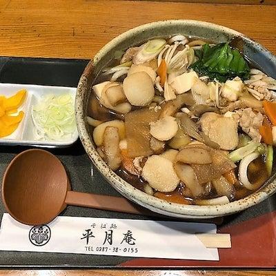 平月庵(栃木県那須塩原市) けんちんうどん大盛りの記事に添付されている画像