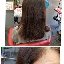 縮毛矯正をやめたい‼️自分の癖毛を活かしたい☺フレンチカットグランで悩み解決。の記事に添付されている画像
