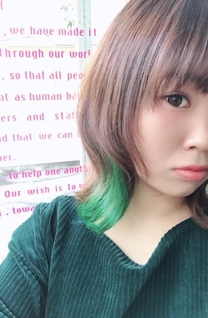 ポイントカラー 緑 Rit Family Z Nicoのブログ