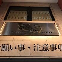 本店<和酒処 酒峰>の1月限定! [新年会特別コース] の注意事項の記事に添付されている画像