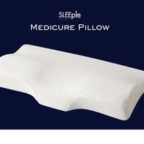 枕を使う意味や最適な高さは?の記事に添付されている画像