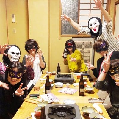 ハロウィン誕生送別会と、宮崎ソウルフードの記事に添付されている画像
