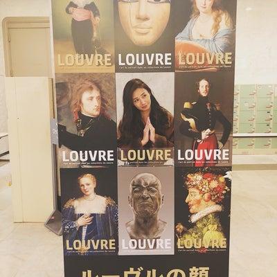 ルーヴル美術館展とおでいと。の記事に添付されている画像