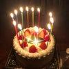 お誕生日会の画像