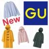 【GU】今週の新作は…カラフル♡♡の画像