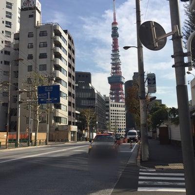 東京タワー行ってきたよ~(^_^)vの記事に添付されている画像