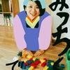 児童指導員ミッチーです!#fukusukeの画像