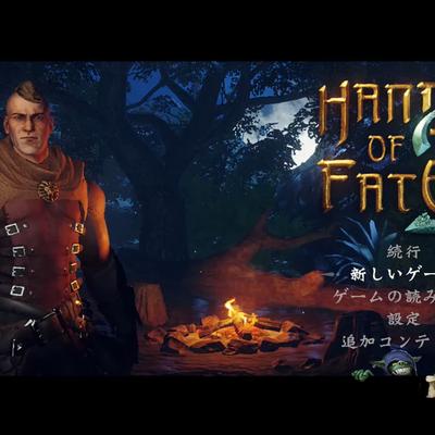『Hand of Fate 2』配信開始特集!の記事に添付されている画像