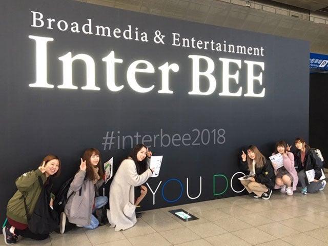 InterBEE2018に行ってきました!...