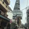 便利屋 大阪市 浪速区の画像