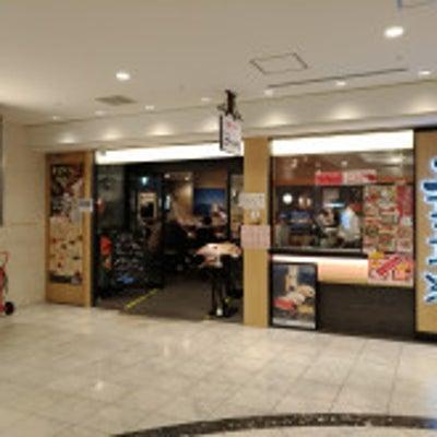 廻転寿司 まぐろ問屋 三浦三崎港 横浜ポルタ店の記事に添付されている画像