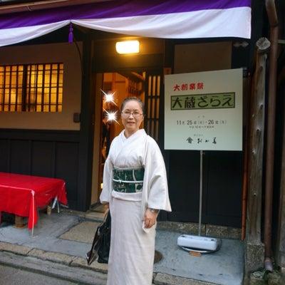 京都はんなり老舗京ごふく「おか善」の大創業祭へGo! 生成り紬着物と型染添田敏子の記事に添付されている画像
