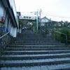 結びの神様の力と滝の浄化、健康長寿パワー★熊野那智大社 青岸渡寺 那智の滝 和歌山県の画像