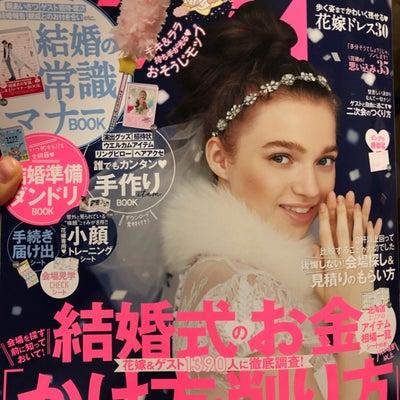 雑誌購入の記事に添付されている画像