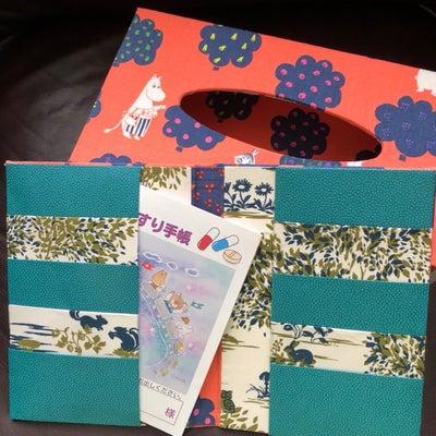 家族それぞれのお薬手帳カバーの記事に添付されている画像