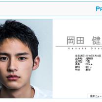 岡田健史くんカッコイイねの記事に添付されている画像