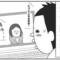 """""""ちゅいママさん主催 ブロガー紅白合戦!! supportted byていねい通の記事に添付されている画像"""