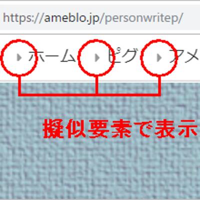 ⭕ アメブロのタイトルに使えるWin10絵文字(Unicode表記)の記事に添付されている画像