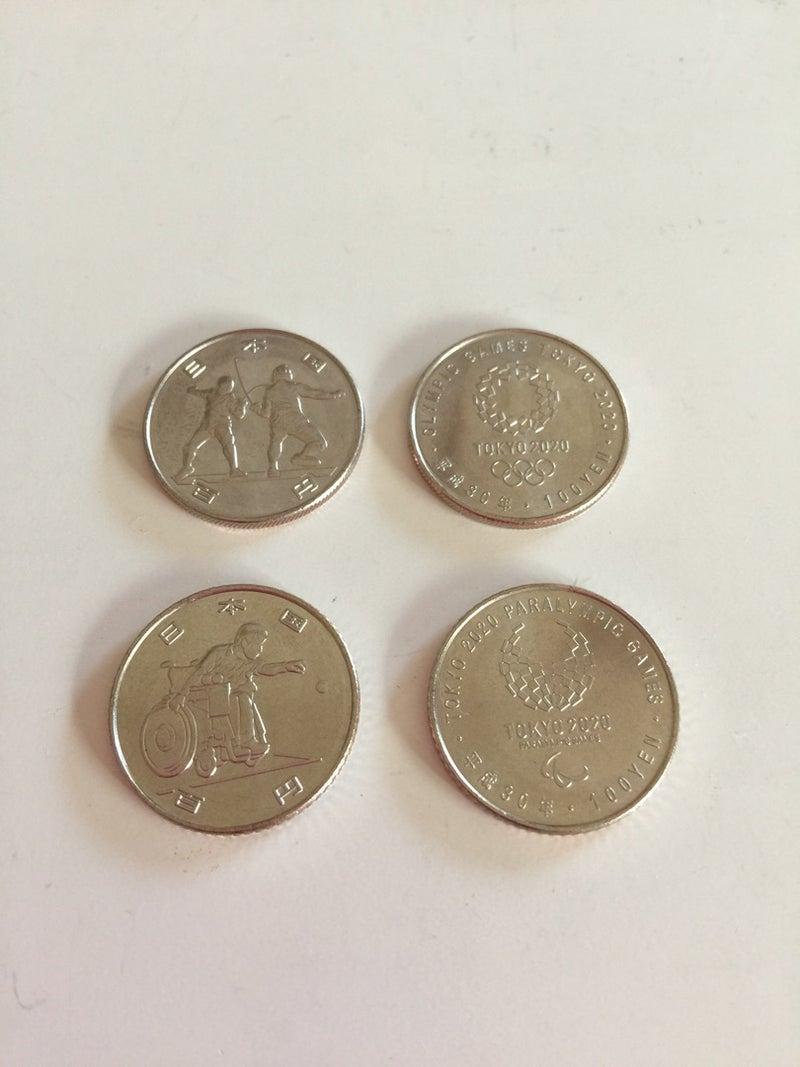 円 オリンピック 発売 2020 東京 記念 硬貨 日 100