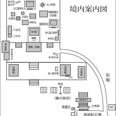 武蔵御嶽神社 (紅葉) ④ 境内 (本殿、摂社) @ 東京都青梅市の記事に添付されている画像