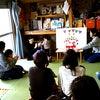 11/26(月)お誕生会☆彡の画像