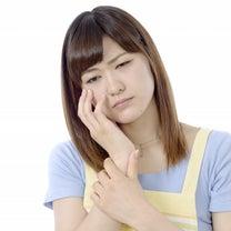 【良い歯医者の条件】痛いのでとにかく早く!?の記事に添付されている画像