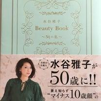 ほうれい線におすすめのヒアルロンサプリ。3300円が100円でお試し&今なら化粧の記事に添付されている画像