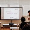 商工会女性部講習会と松島散策の画像