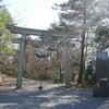 熊野三山の奥之宮!玉置神社は頂上にもパワースポットが!奈良県の画像